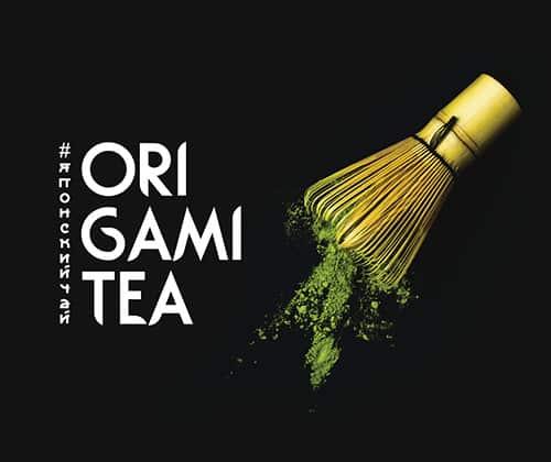 Поставщик японского чая в России